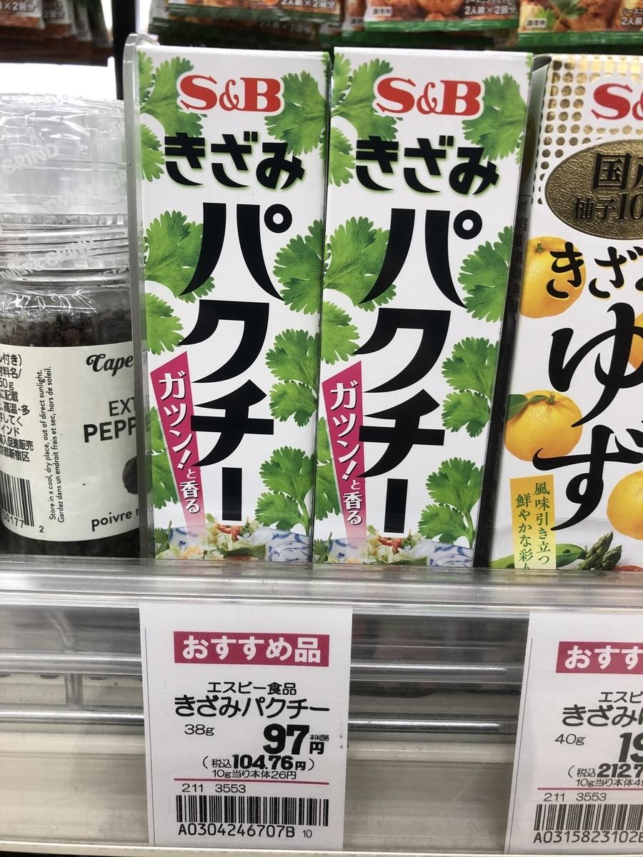 f:id:Ikegamiblog_tokyo:20200528220435j:plain