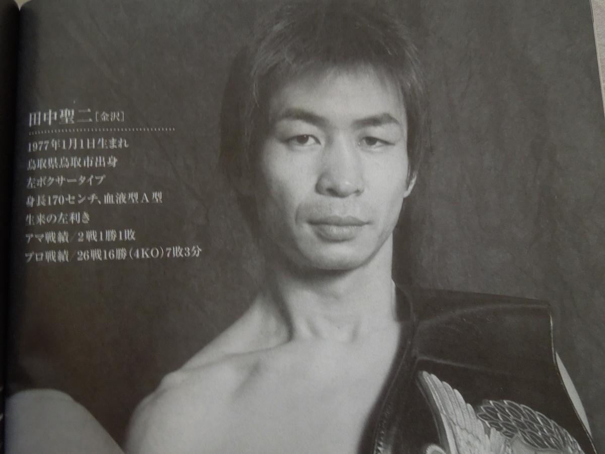 f:id:Ikegamiblog_tokyo:20200530205351j:plain