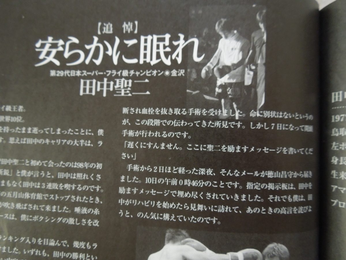 f:id:Ikegamiblog_tokyo:20200530205414j:plain