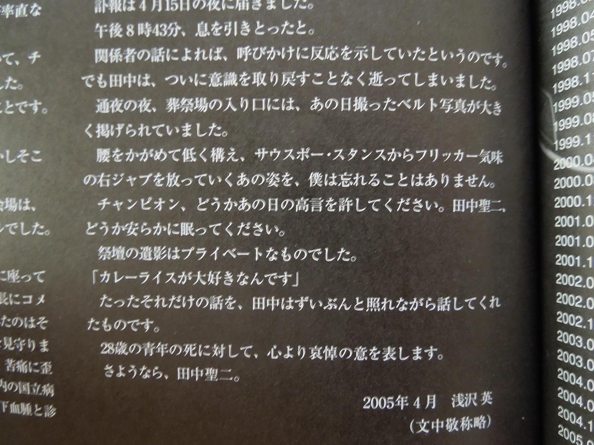 f:id:Ikegamiblog_tokyo:20200530205443j:plain