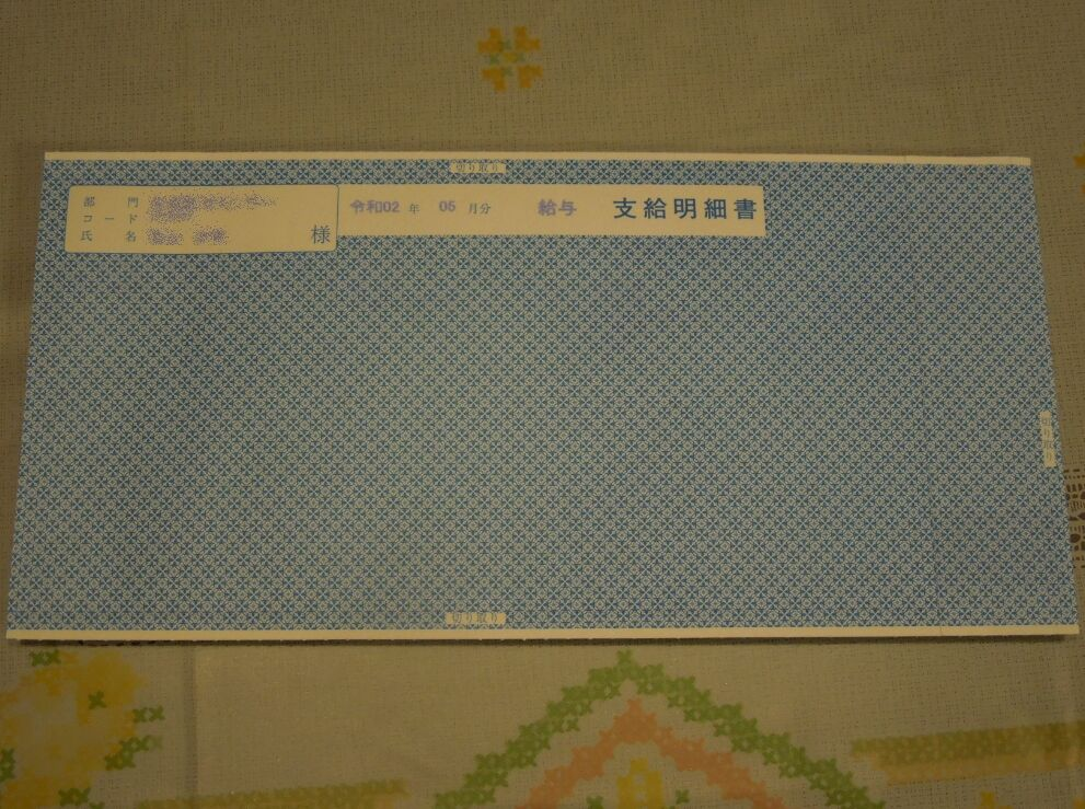 f:id:Ikegamiblog_tokyo:20200531210729j:plain