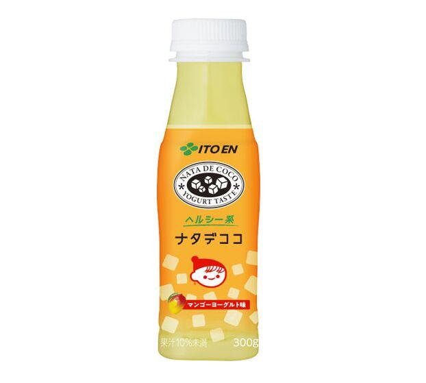 f:id:Ikegamiblog_tokyo:20200531224141j:plain