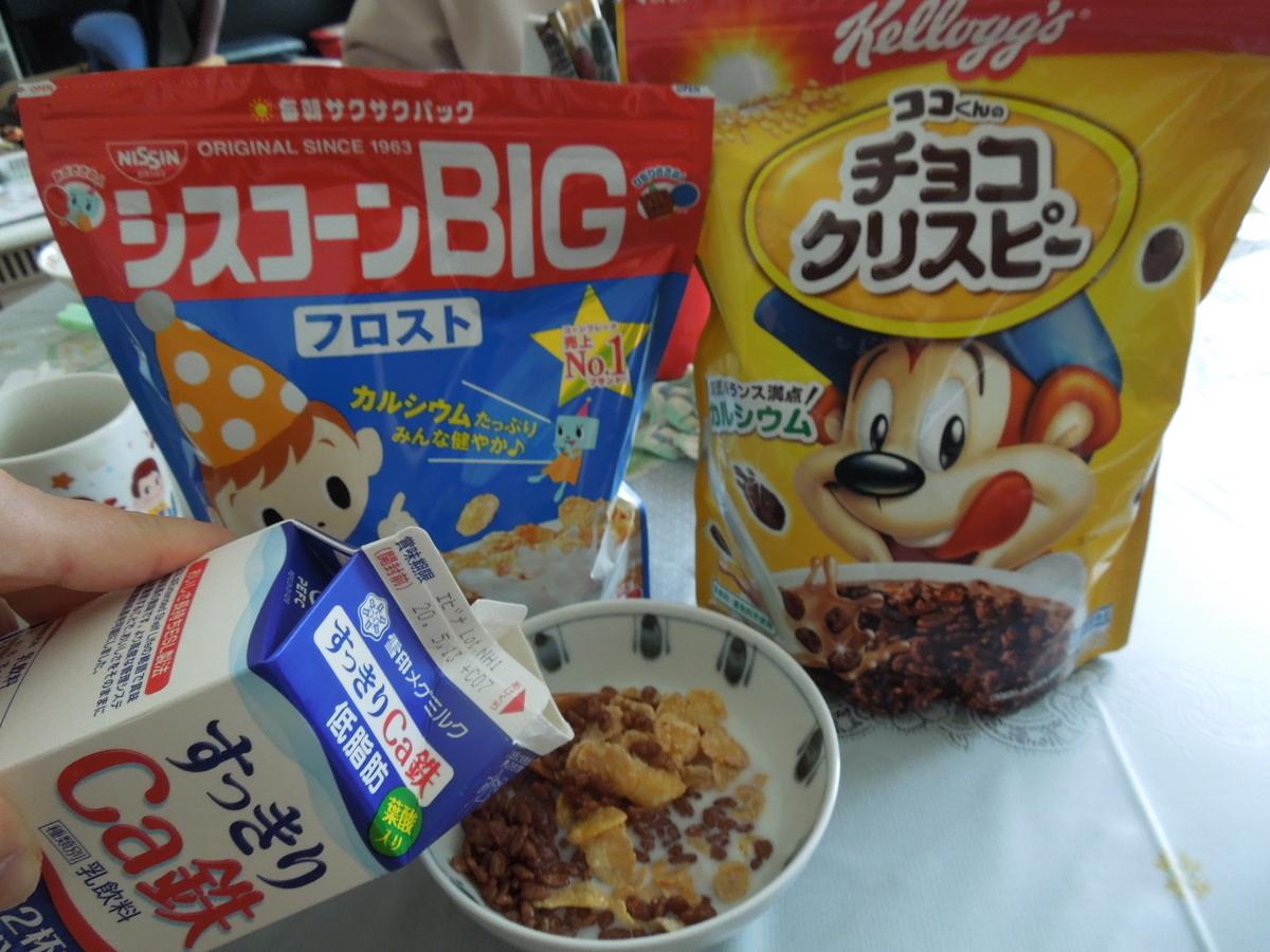 f:id:Ikegamiblog_tokyo:20200606203235j:plain