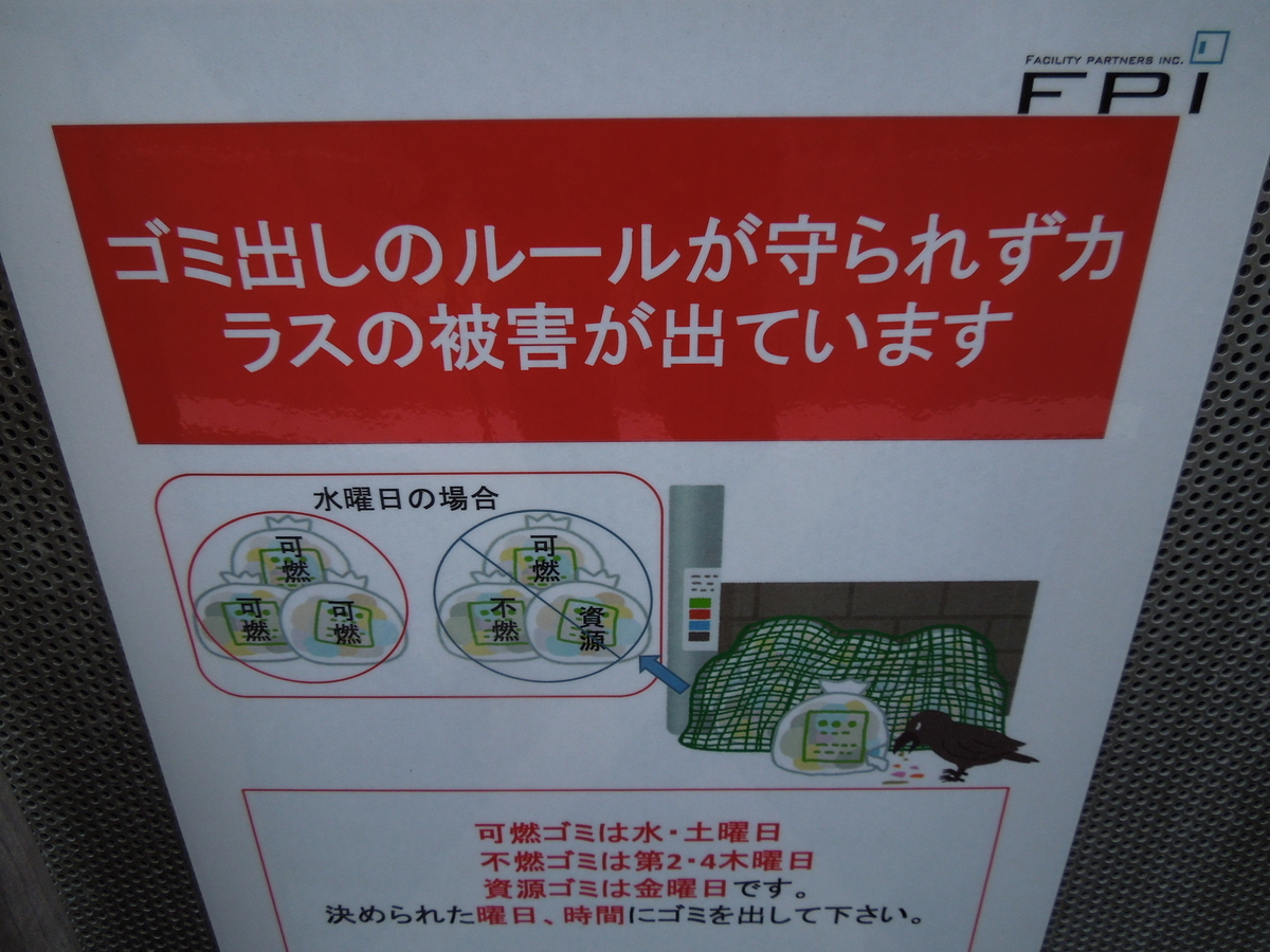 f:id:Ikegamiblog_tokyo:20200614202755j:plain