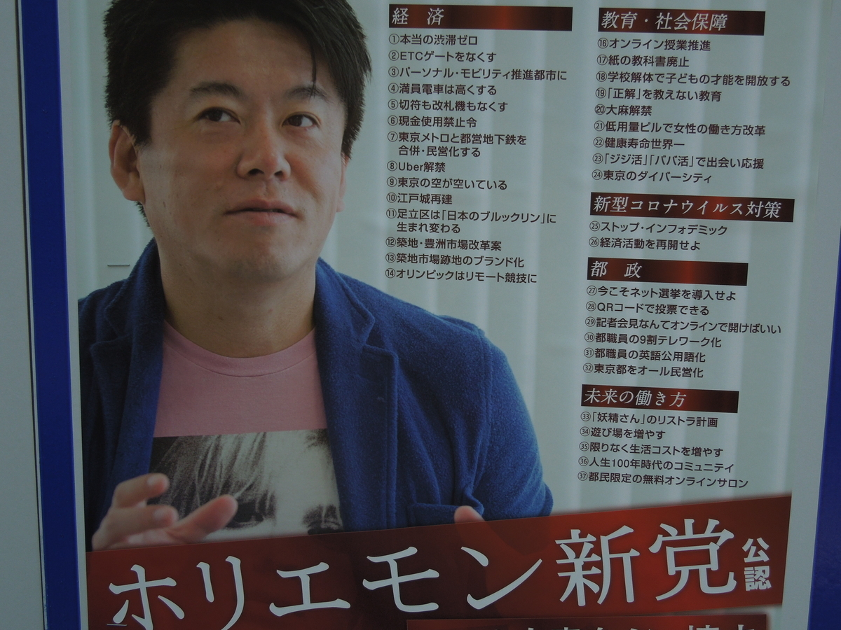 f:id:Ikegamiblog_tokyo:20200621184615j:plain