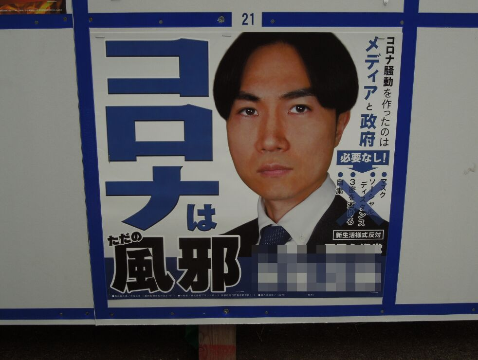 f:id:Ikegamiblog_tokyo:20200628171652j:plain
