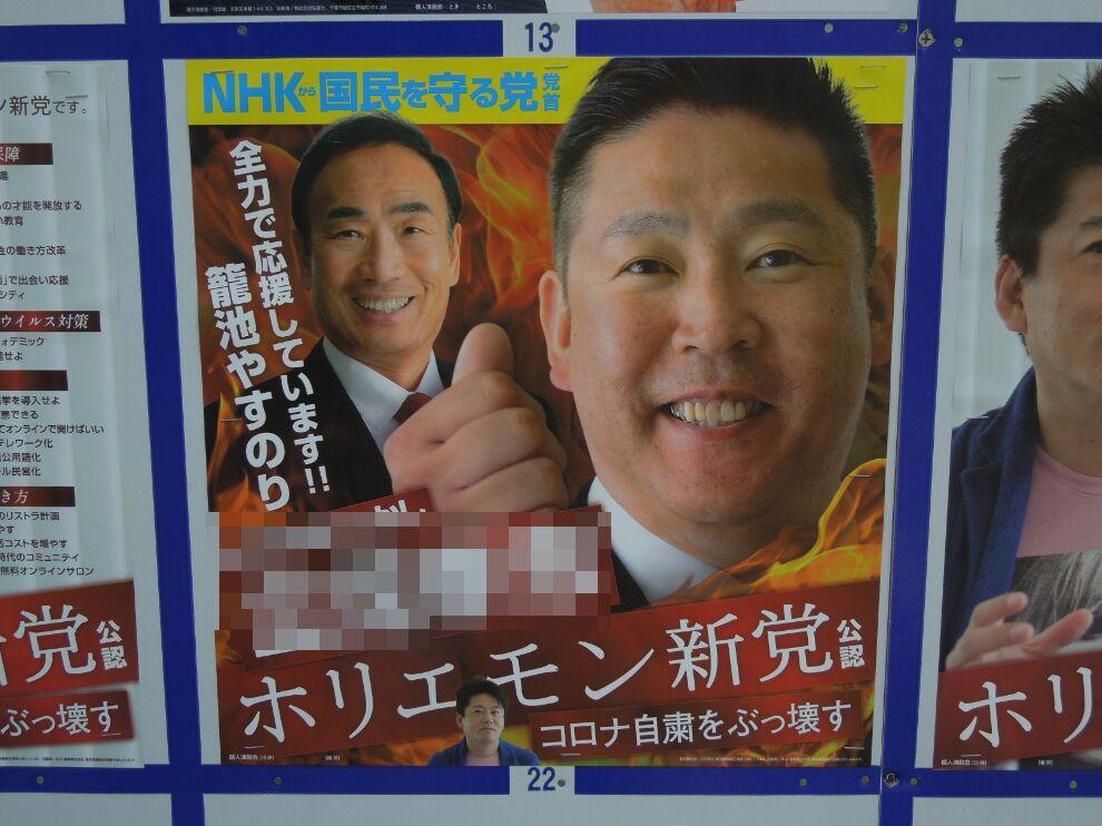 f:id:Ikegamiblog_tokyo:20200628172007j:plain