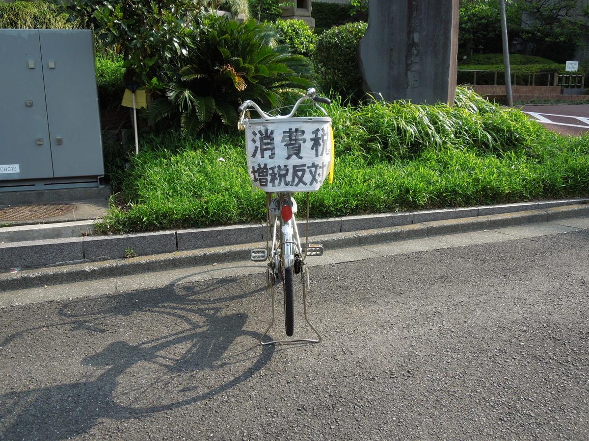 f:id:Ikegamiblog_tokyo:20200701132010j:plain