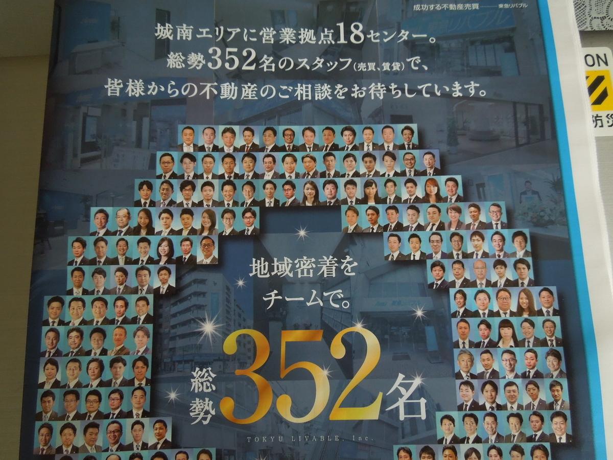 f:id:Ikegamiblog_tokyo:20200704102553j:plain
