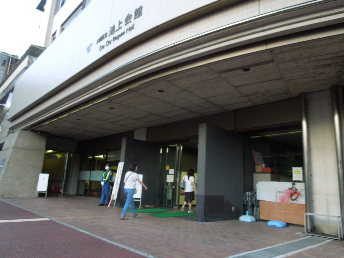 f:id:Ikegamiblog_tokyo:20200705215507j:plain