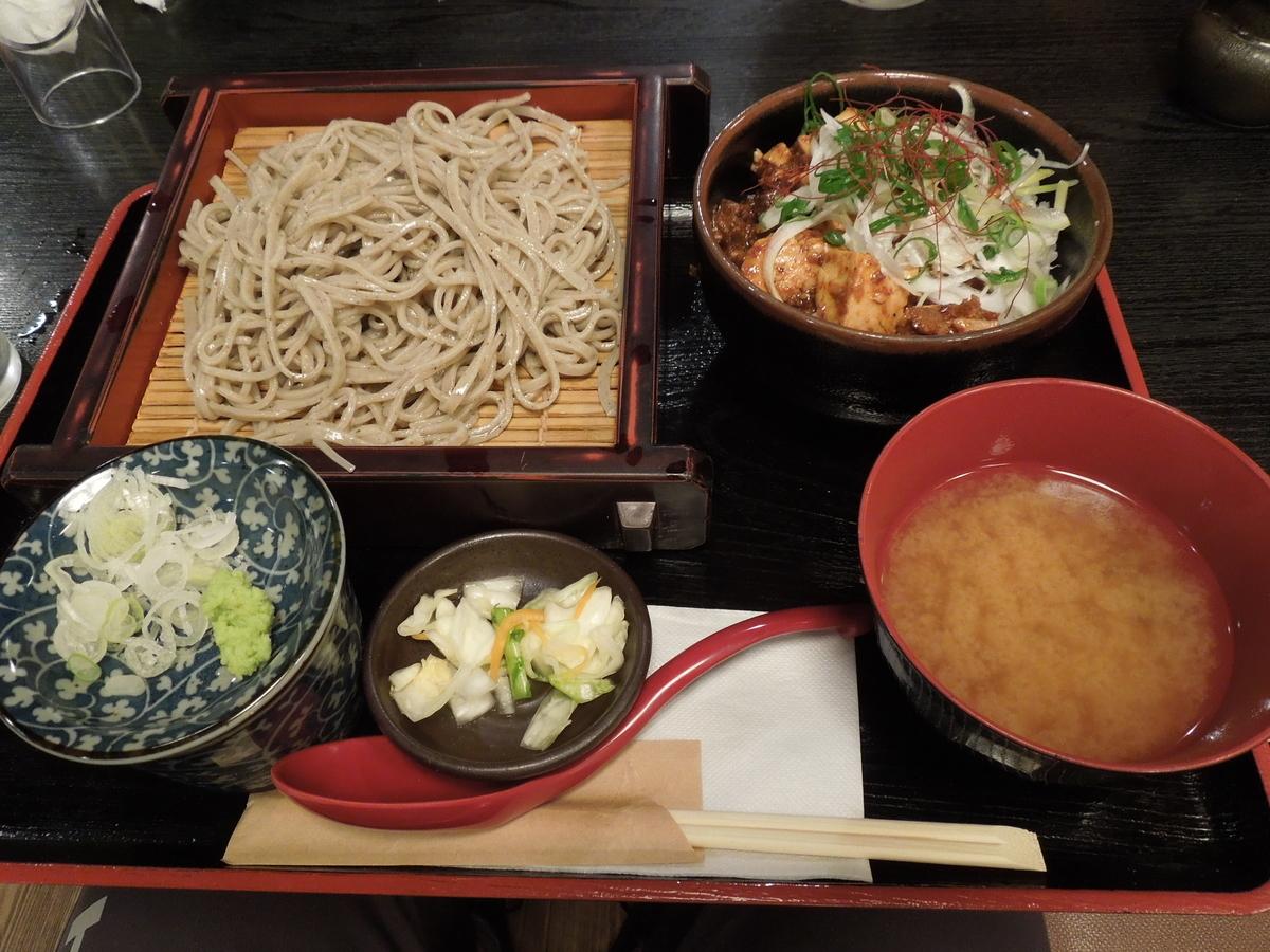 f:id:Ikegamiblog_tokyo:20200706221725j:plain