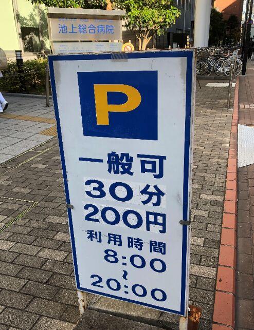 f:id:Ikegamiblog_tokyo:20200707205014j:plain