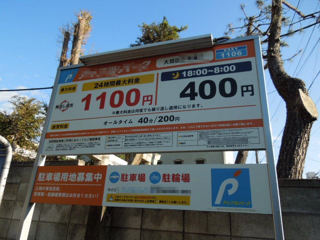 f:id:Ikegamiblog_tokyo:20200707205055j:plain