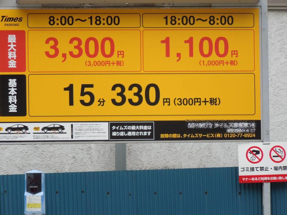 f:id:Ikegamiblog_tokyo:20200707205251j:plain