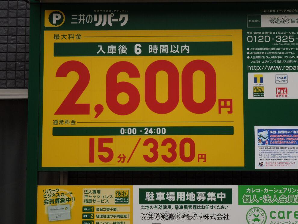 f:id:Ikegamiblog_tokyo:20200707205426j:plain