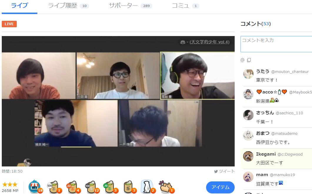 f:id:Ikegamiblog_tokyo:20200708215544j:plain