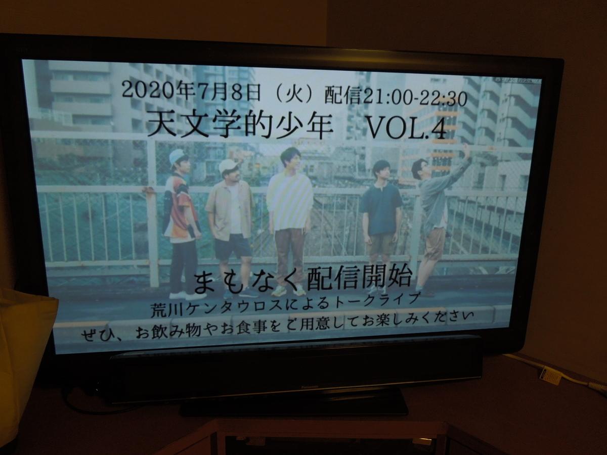 f:id:Ikegamiblog_tokyo:20200708230547j:plain