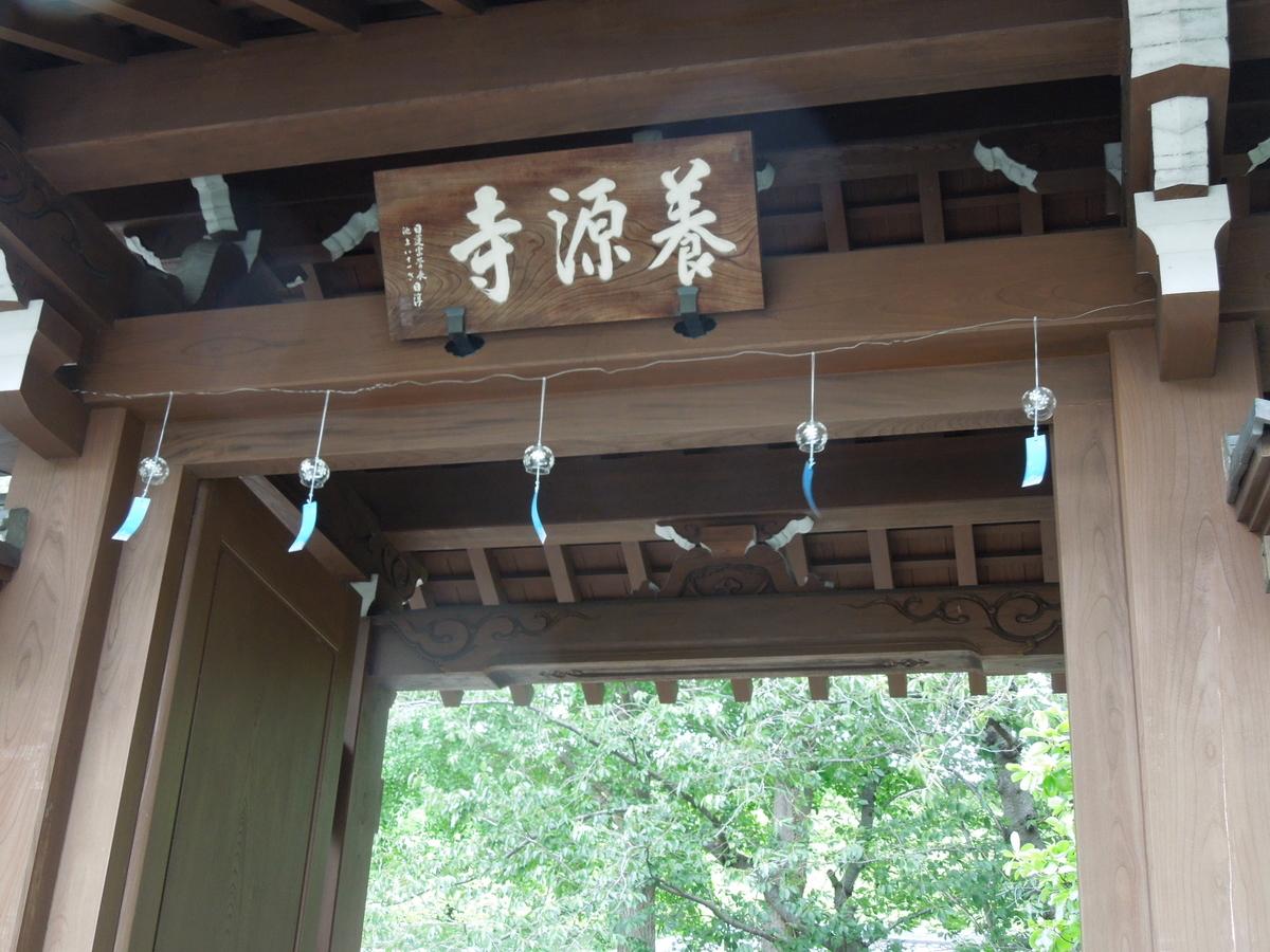f:id:Ikegamiblog_tokyo:20200710220647j:plain