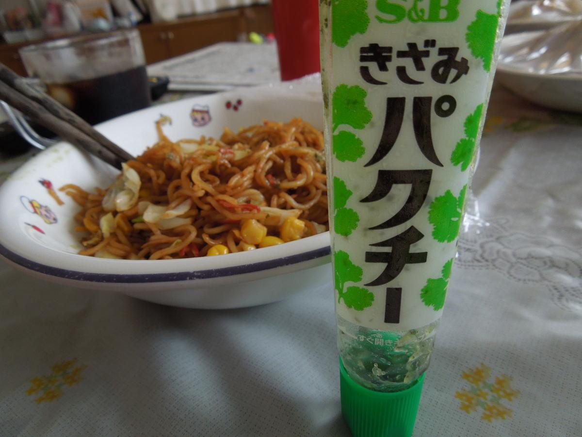 f:id:Ikegamiblog_tokyo:20200711205200j:plain