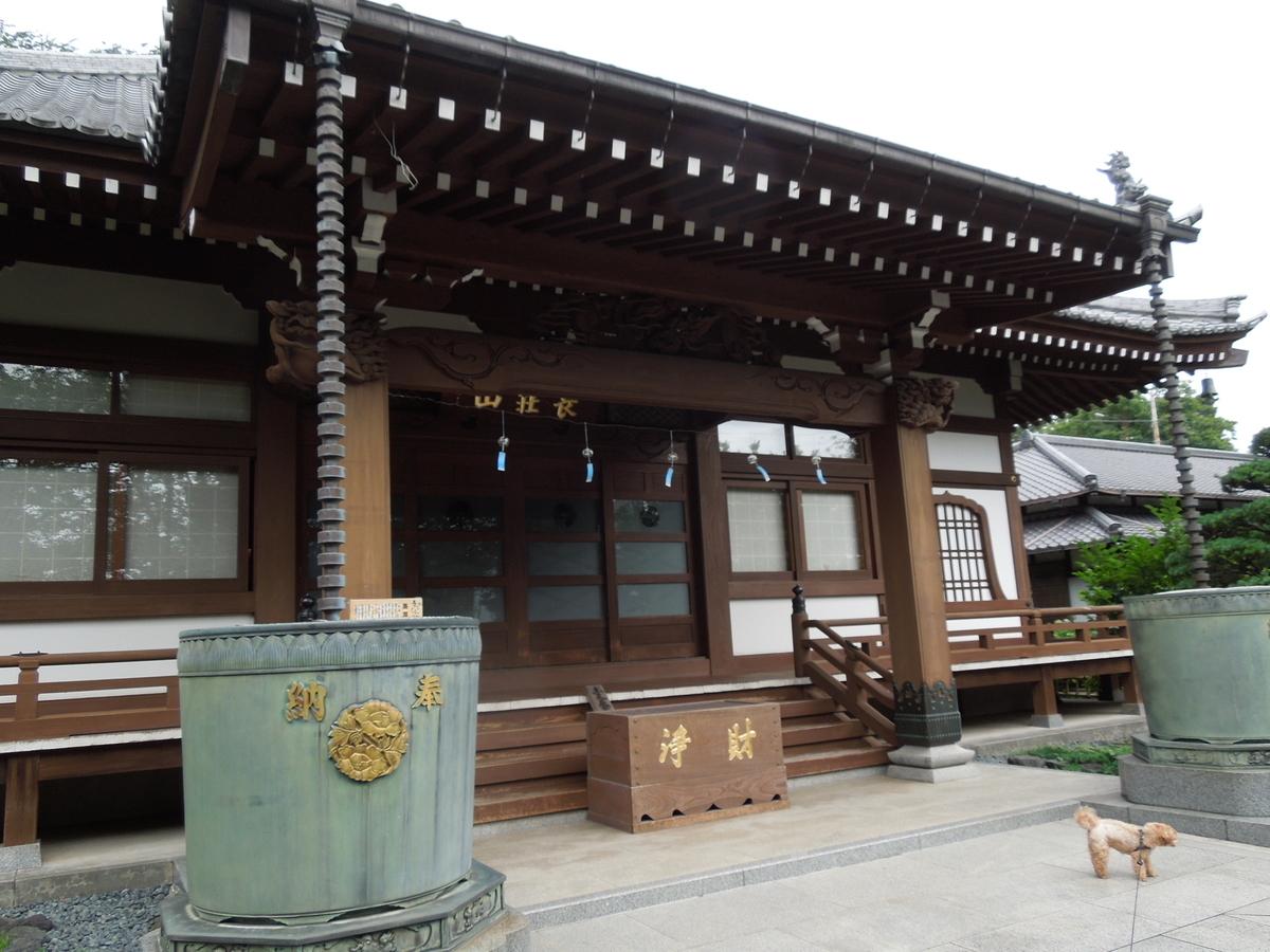 f:id:Ikegamiblog_tokyo:20200711211557j:plain