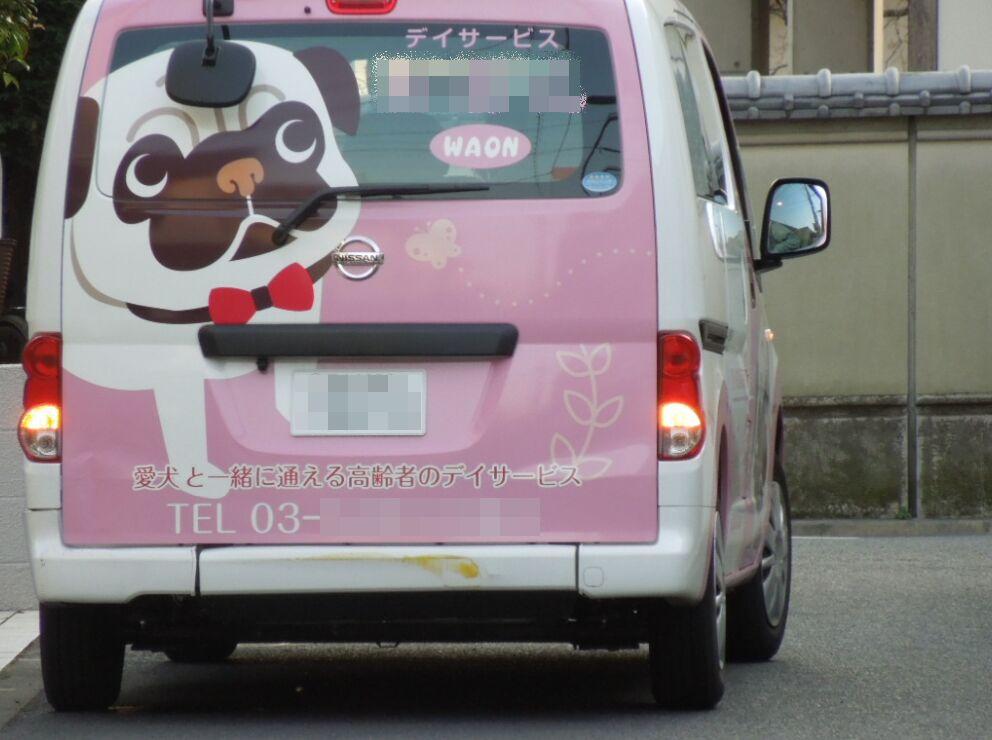 f:id:Ikegamiblog_tokyo:20200717102226j:plain