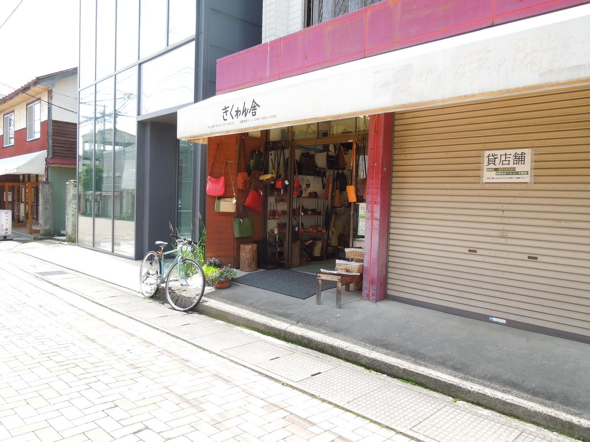 f:id:Ikegamiblog_tokyo:20200717143810j:plain