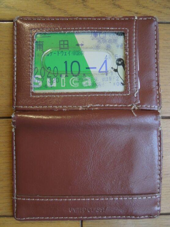 f:id:Ikegamiblog_tokyo:20200717144113j:plain