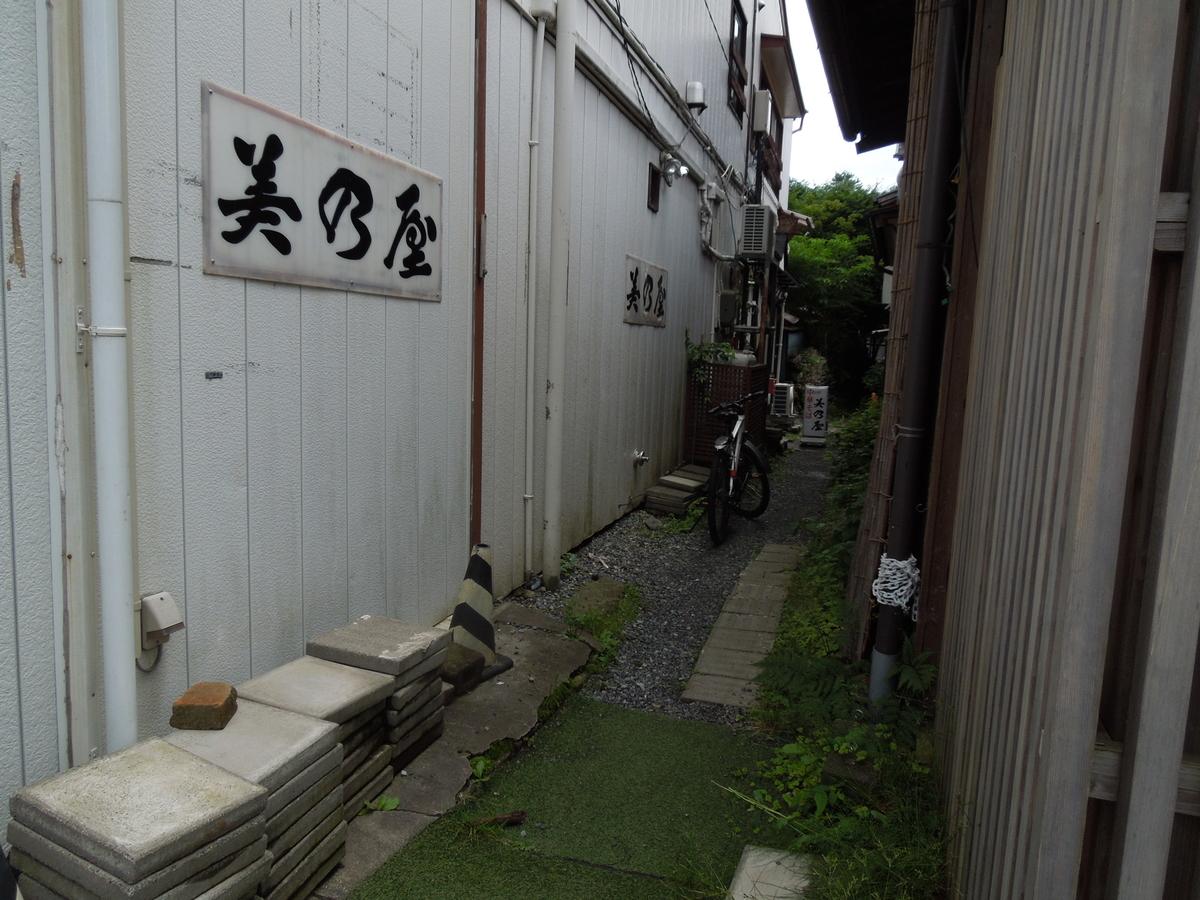 f:id:Ikegamiblog_tokyo:20200720111113j:plain
