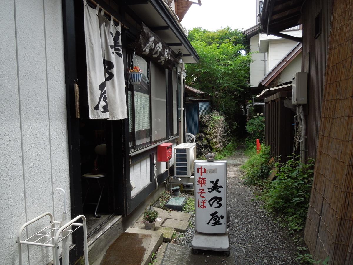f:id:Ikegamiblog_tokyo:20200720111214j:plain