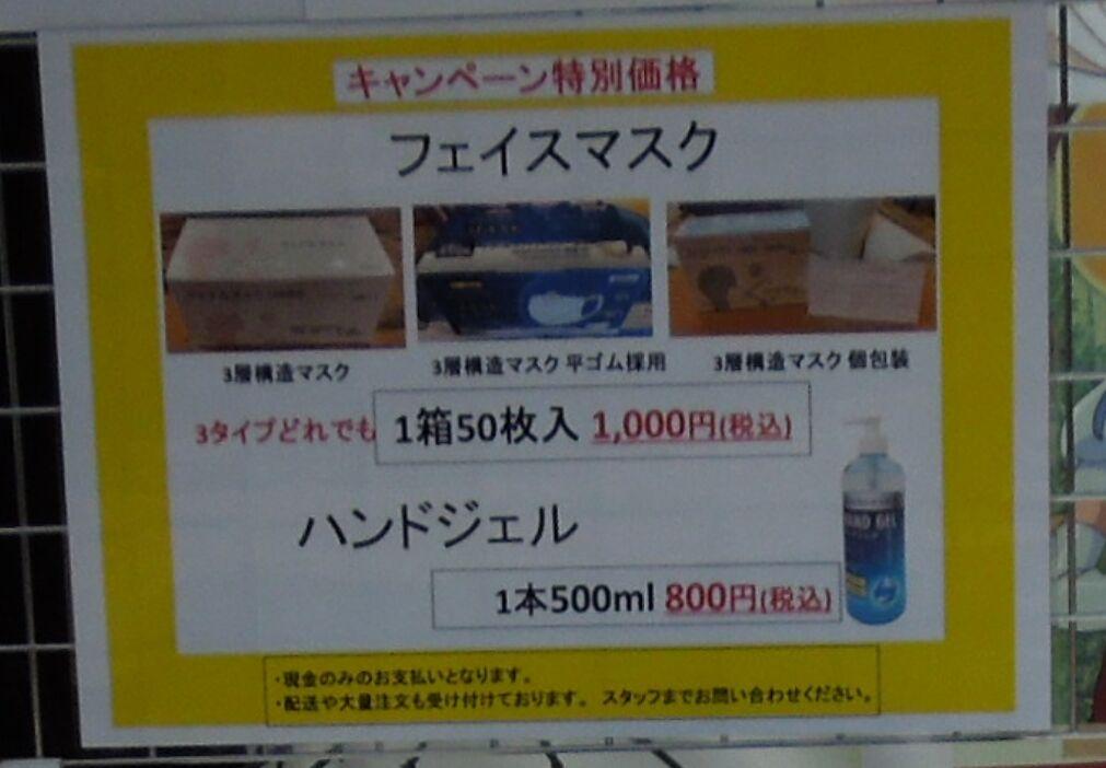 f:id:Ikegamiblog_tokyo:20200721210703j:plain