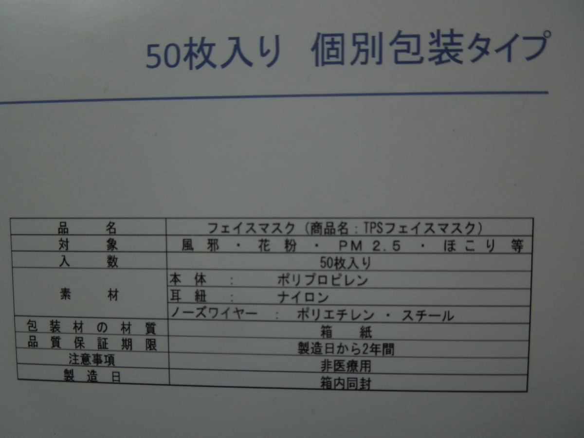 f:id:Ikegamiblog_tokyo:20200721215231j:plain