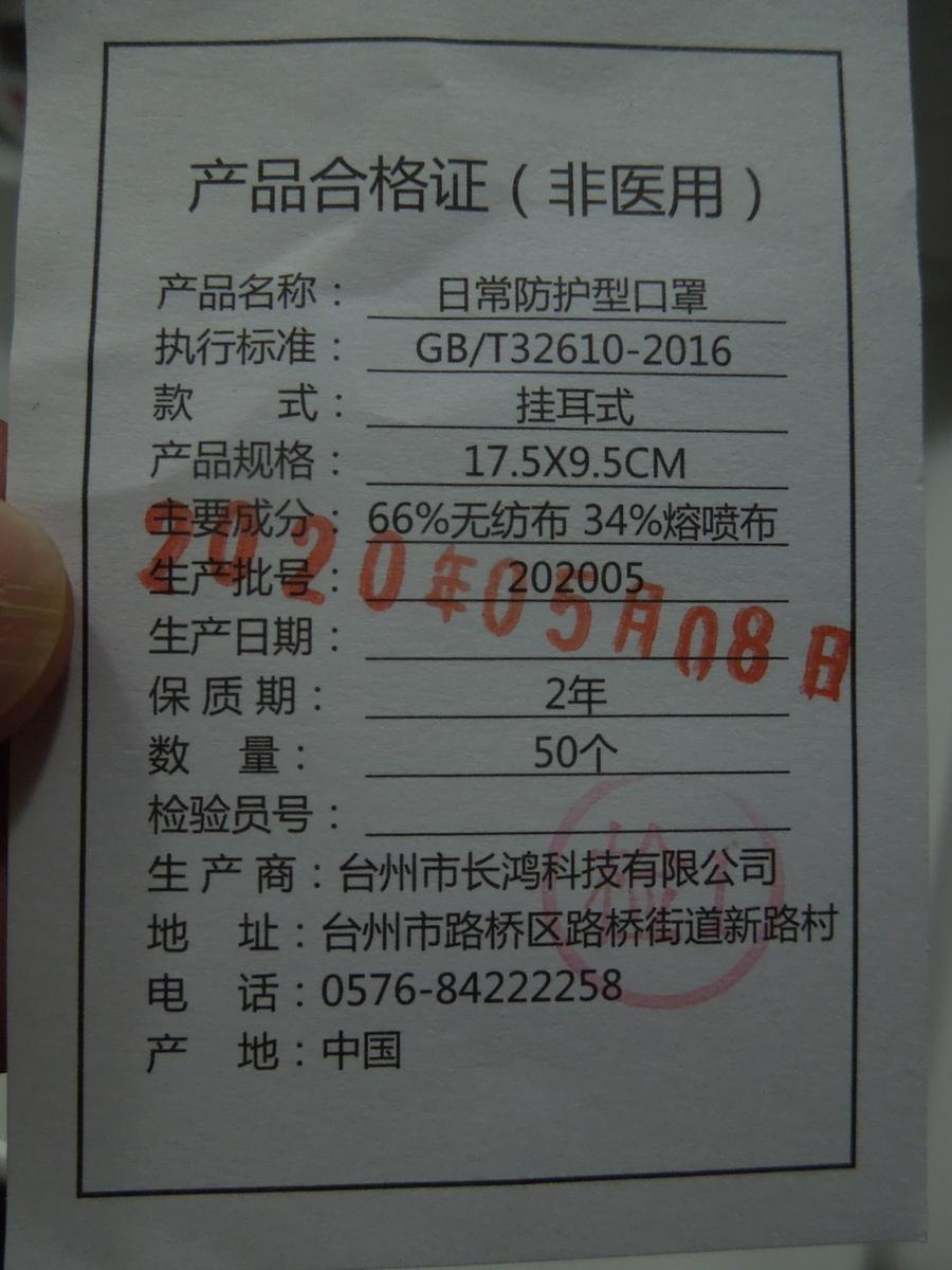 f:id:Ikegamiblog_tokyo:20200721221918j:plain