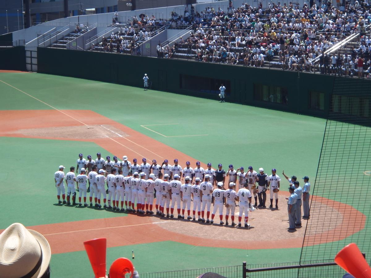 f:id:Ikegamiblog_tokyo:20200727212849j:plain