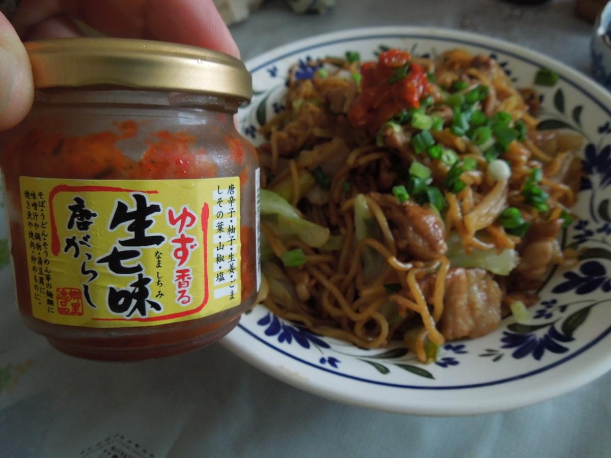 f:id:Ikegamiblog_tokyo:20200814214414j:plain