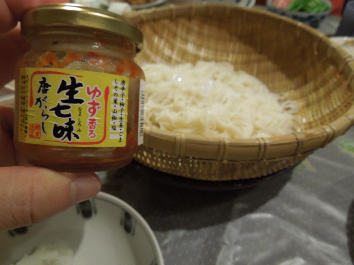 f:id:Ikegamiblog_tokyo:20200814214533j:plain