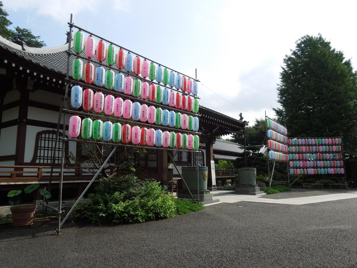 f:id:Ikegamiblog_tokyo:20200815204032j:plain