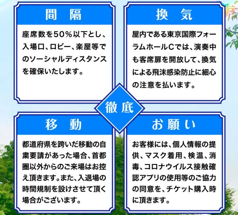 f:id:Ikegamiblog_tokyo:20200817160325j:plain