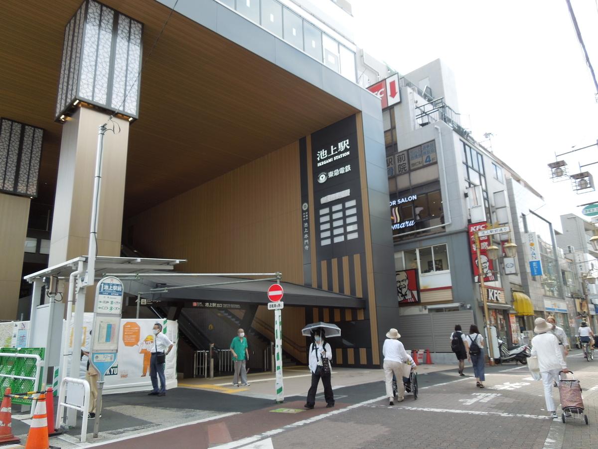 f:id:Ikegamiblog_tokyo:20200818122700j:plain