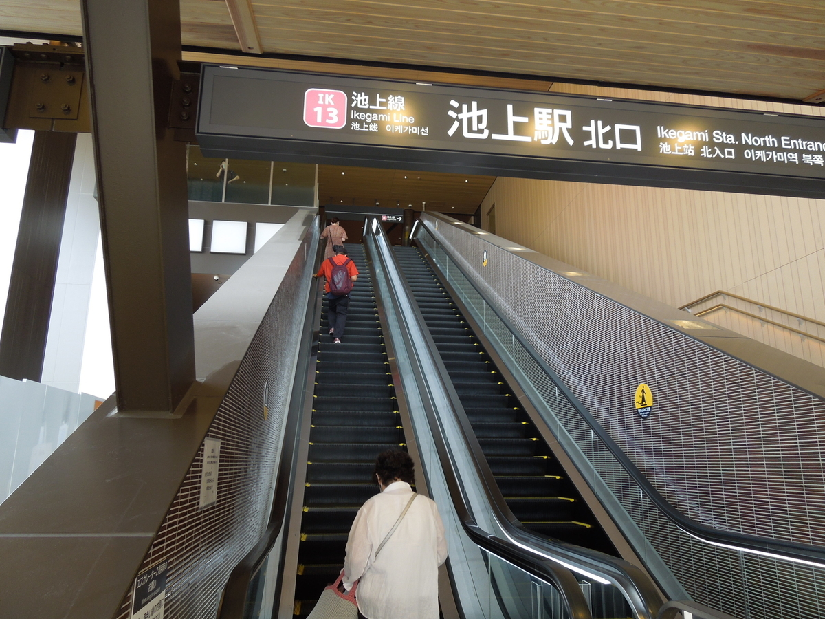 f:id:Ikegamiblog_tokyo:20200818213803j:plain