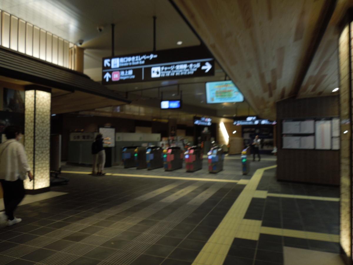 f:id:Ikegamiblog_tokyo:20200818214127j:plain