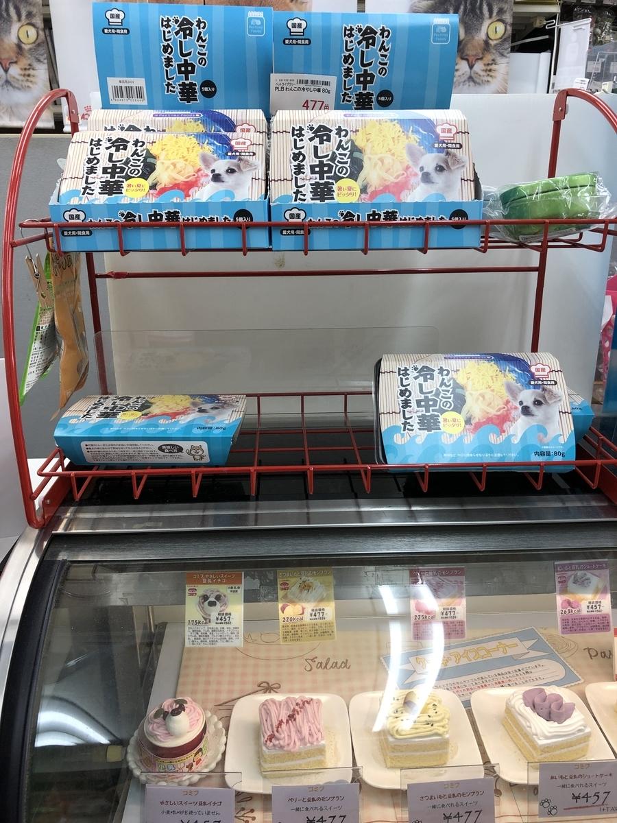 f:id:Ikegamiblog_tokyo:20200819222830j:plain