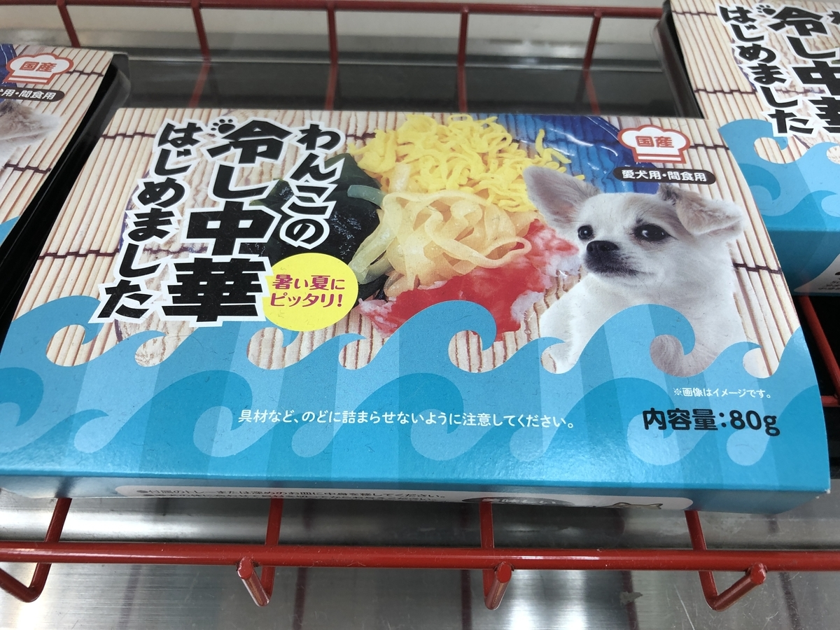 f:id:Ikegamiblog_tokyo:20200819222855j:plain