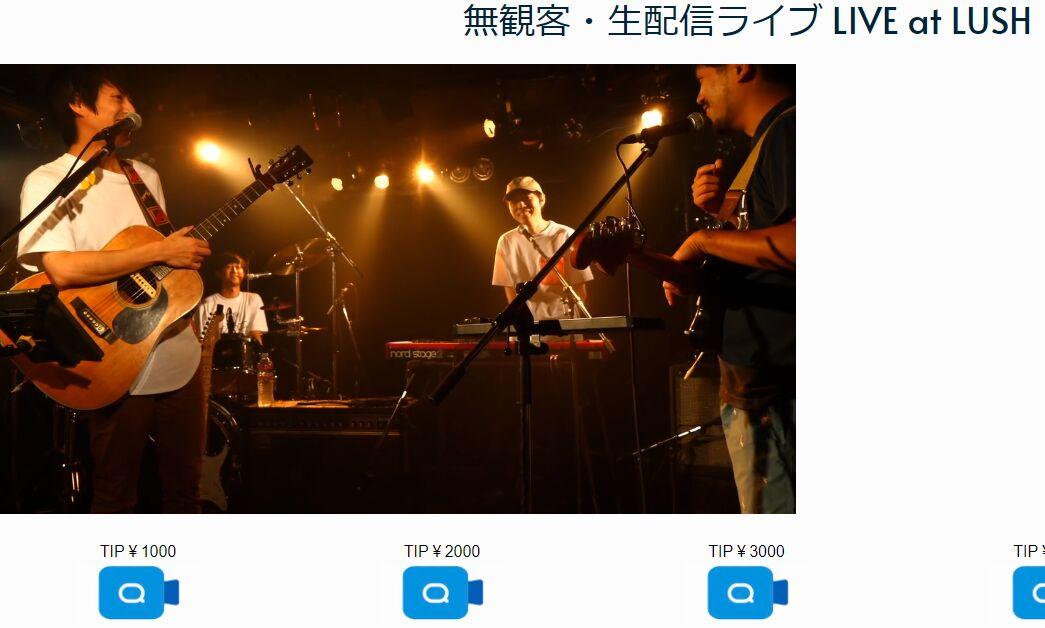 f:id:Ikegamiblog_tokyo:20200830163434j:plain