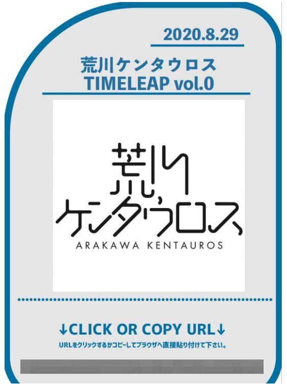 f:id:Ikegamiblog_tokyo:20200830163811j:plain