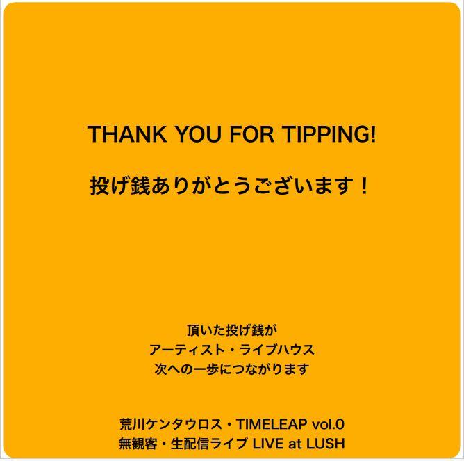 f:id:Ikegamiblog_tokyo:20200830163844j:plain