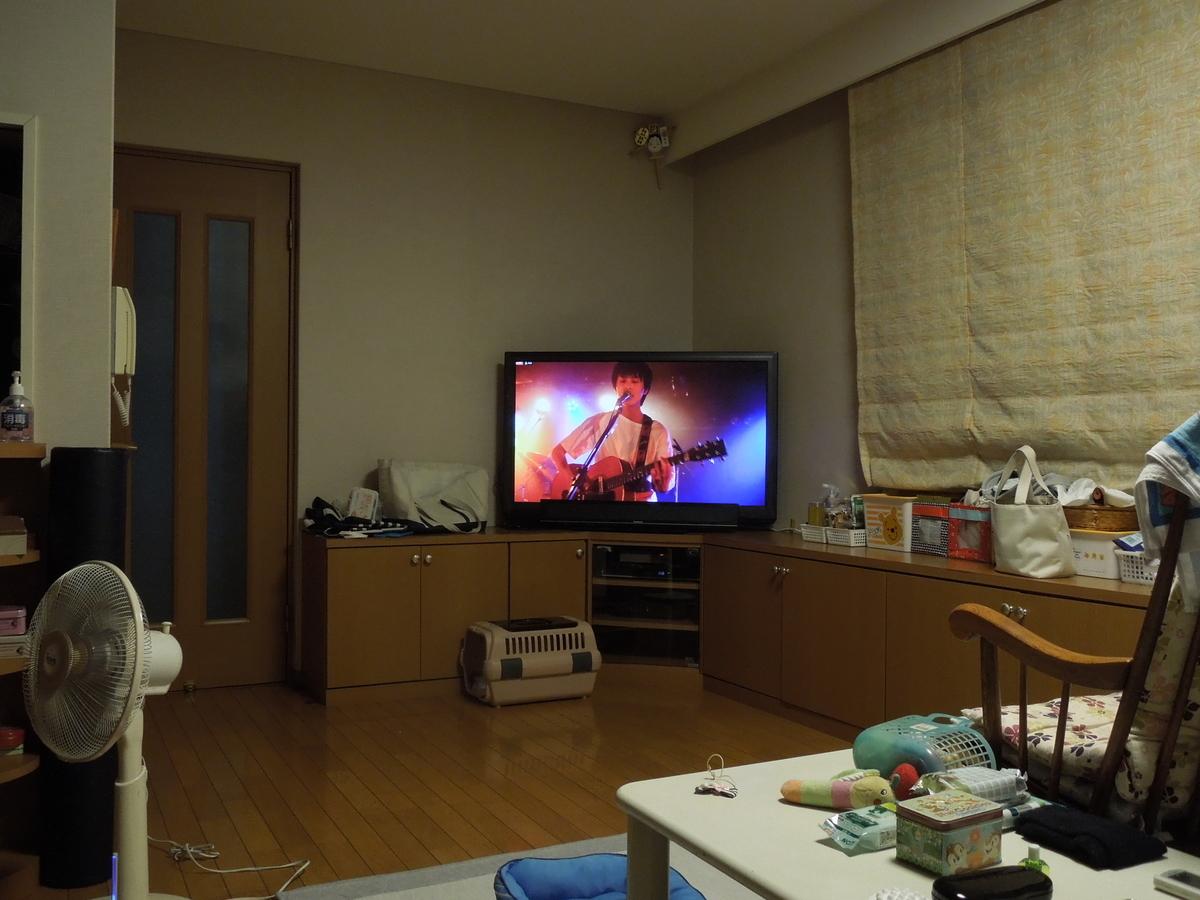 f:id:Ikegamiblog_tokyo:20200830164425j:plain