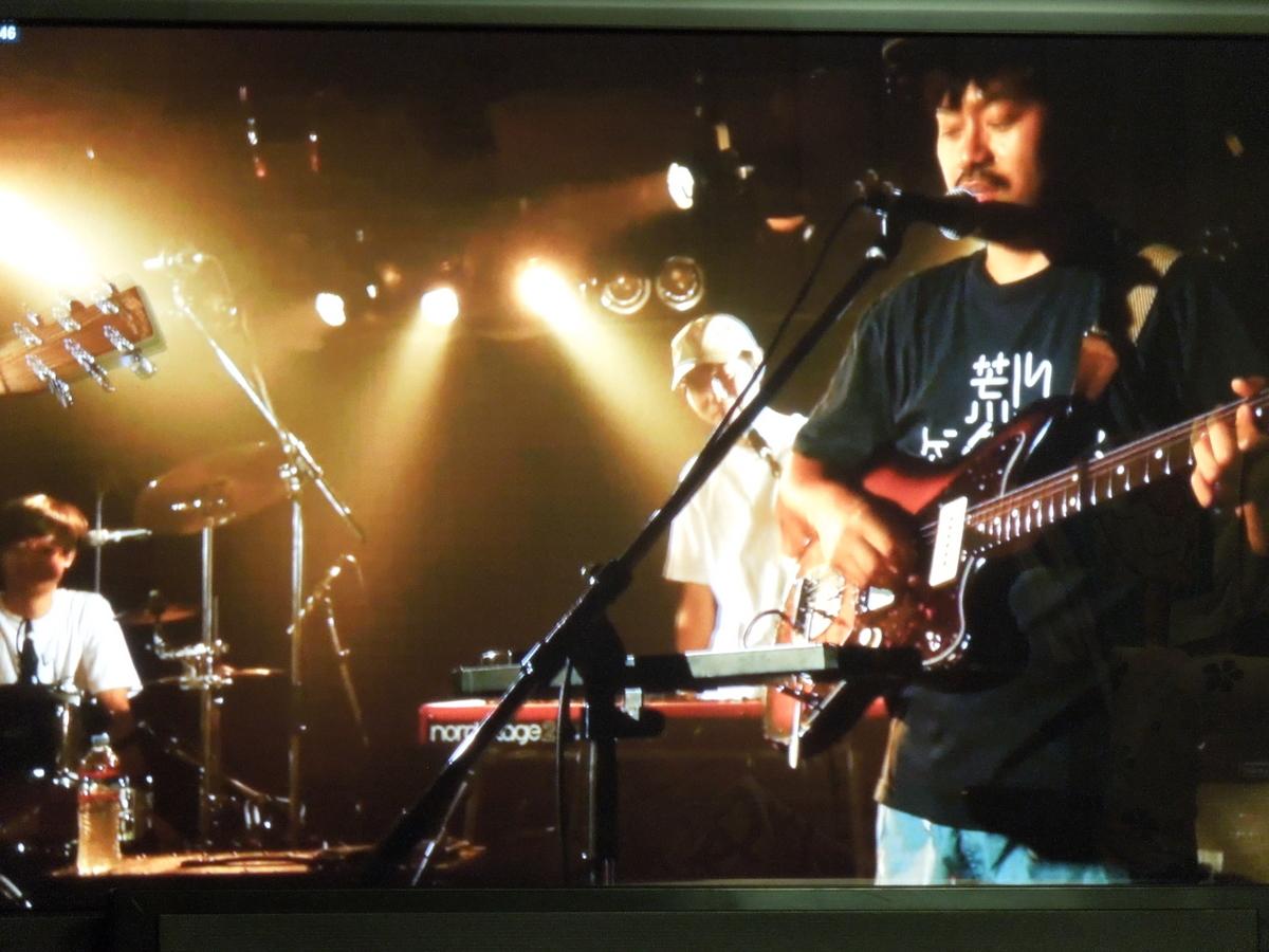 f:id:Ikegamiblog_tokyo:20200830164832j:plain