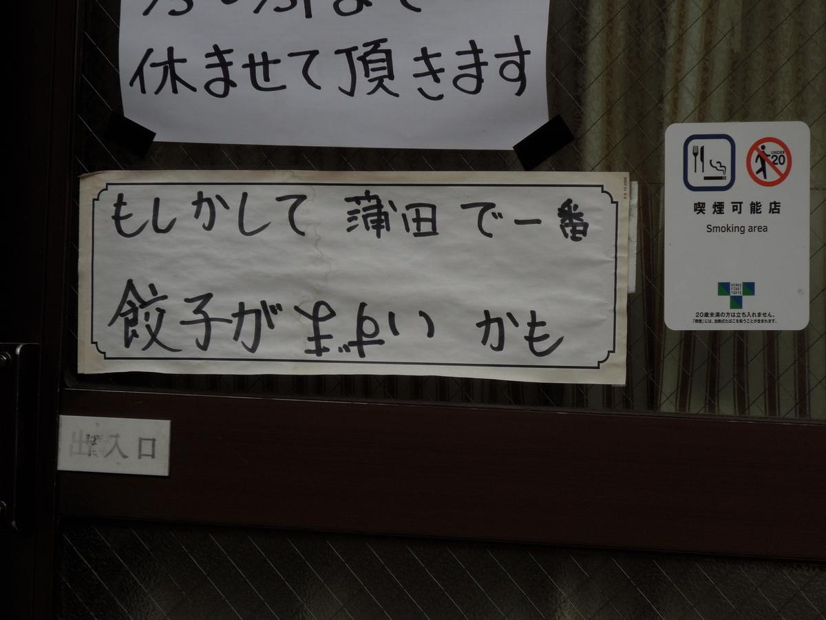f:id:Ikegamiblog_tokyo:20200831202058j:plain