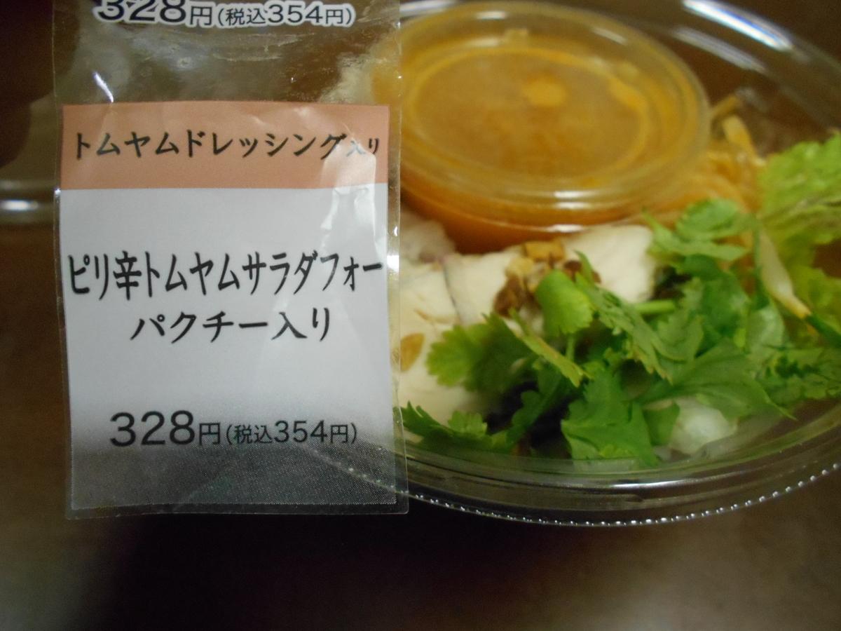 f:id:Ikegamiblog_tokyo:20200831214007j:plain