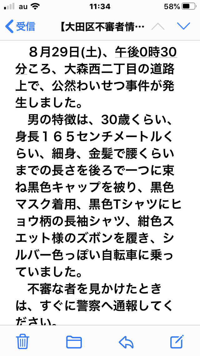 f:id:Ikegamiblog_tokyo:20200902134426p:plain